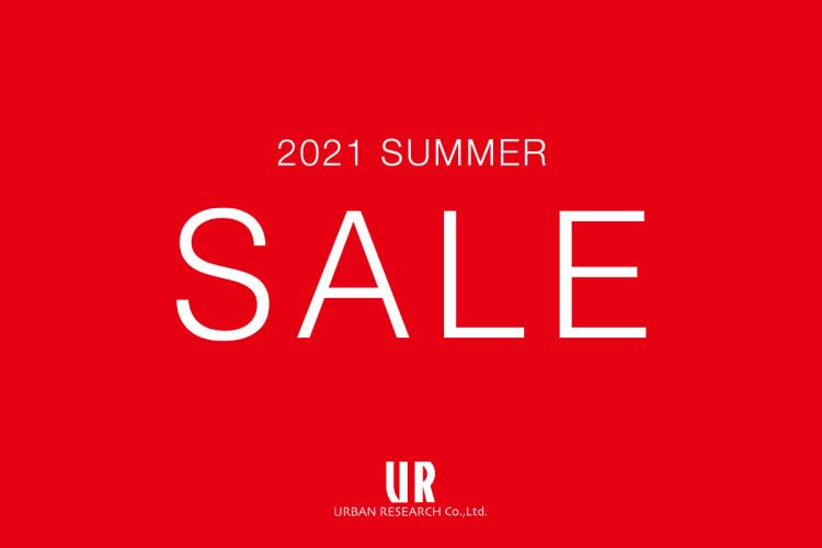 2021 SUMMER SALE 開催中!!