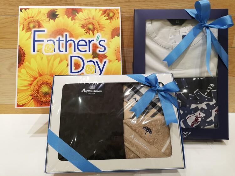 父の日のプレゼントにおすすめ!