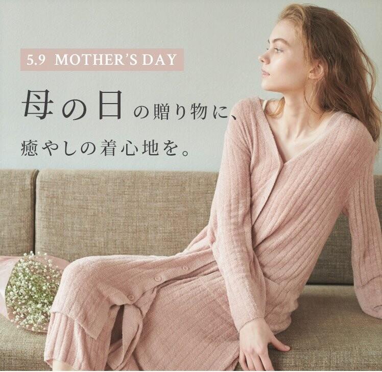 4/16 (FRI) ~ MOTHER'S DAY アイテム発売スタート!