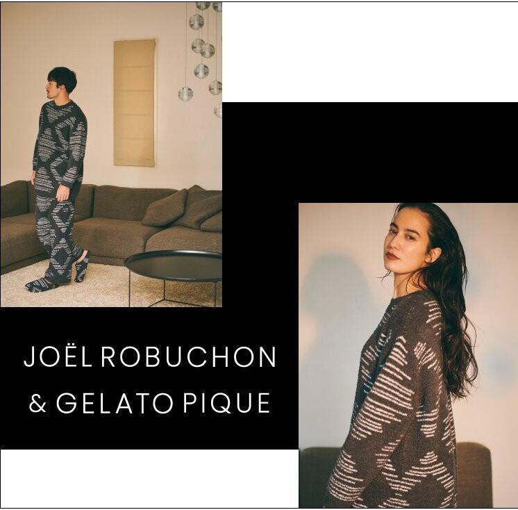 1/15(金)~START JOËL ROBUCHON&JELATO PIQUE