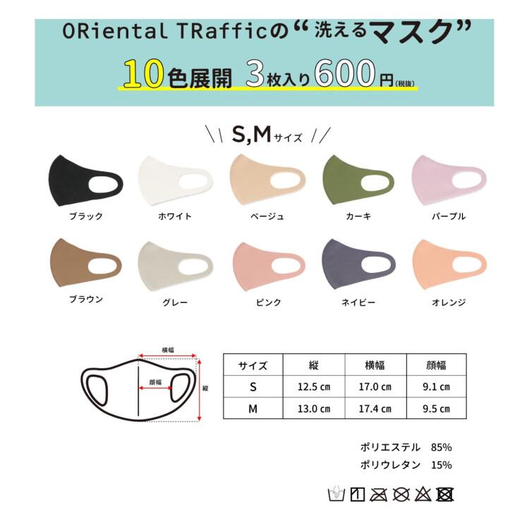 ♡選べる10色展開マスク♡