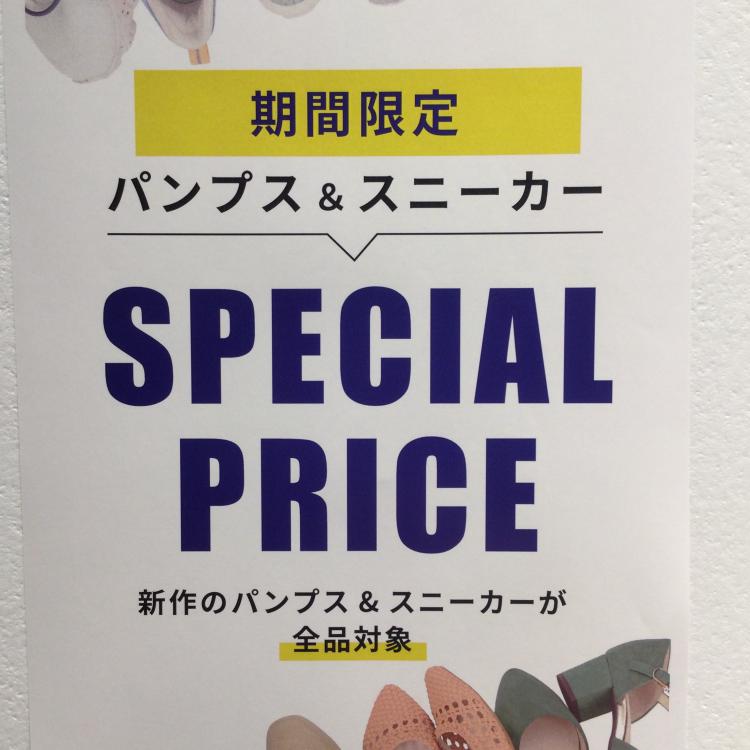 パンプス/スニーカー Special  price