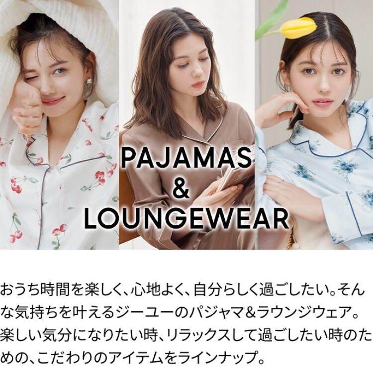 パジャマ、ラウンジウェア【リラックス】