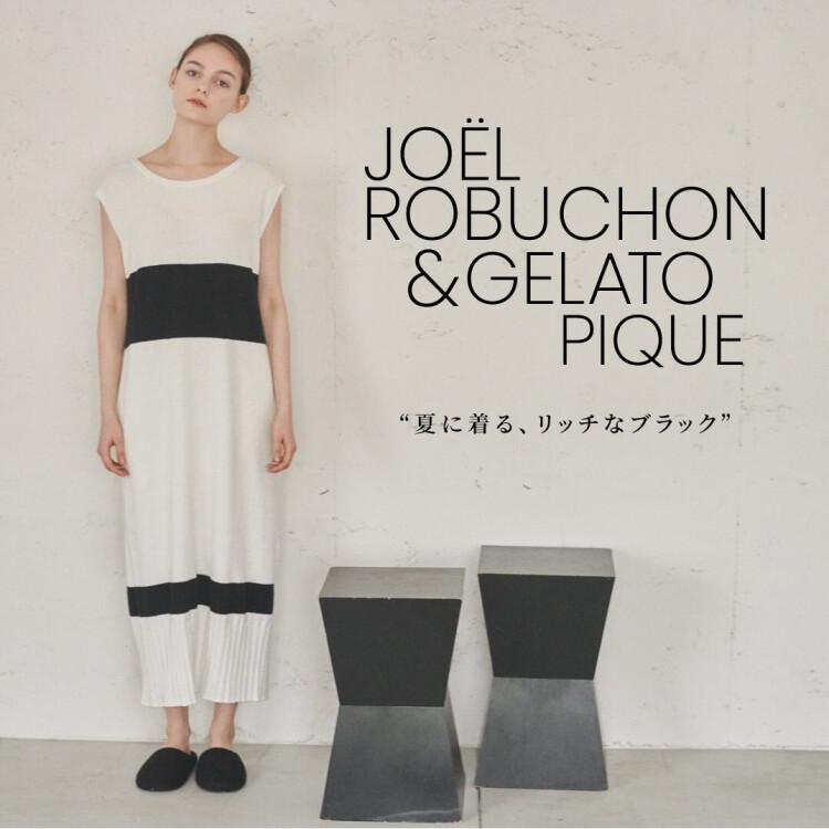 6/4 (金) ~ JOEL ROBUCHONコラボ発売スタート!