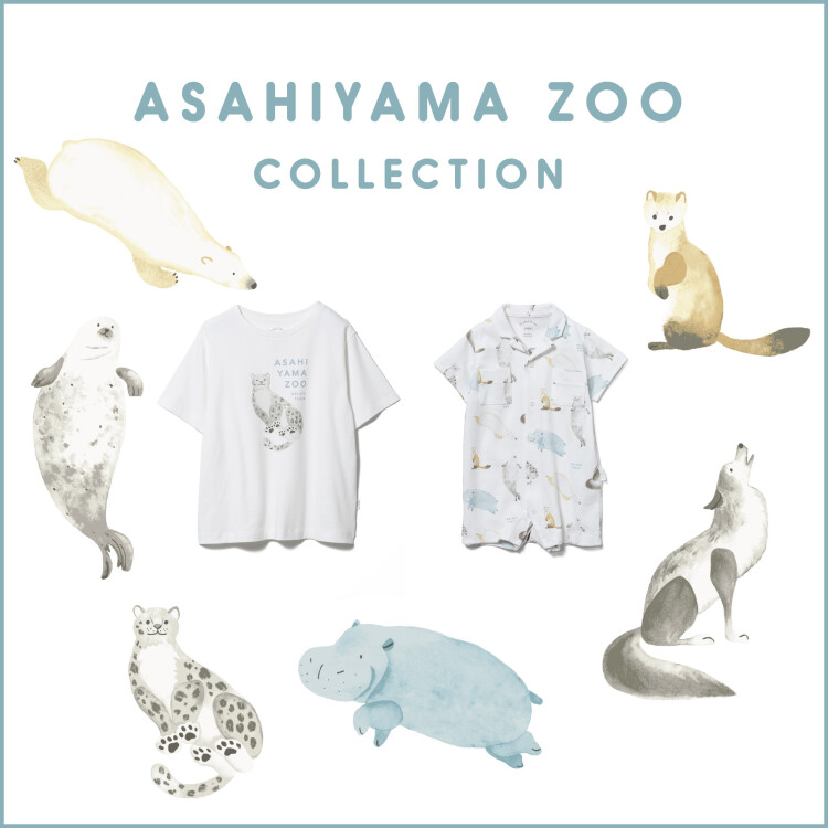 6/9 (WED) ASAHIYAMA ZOO COLLECTION 発売!