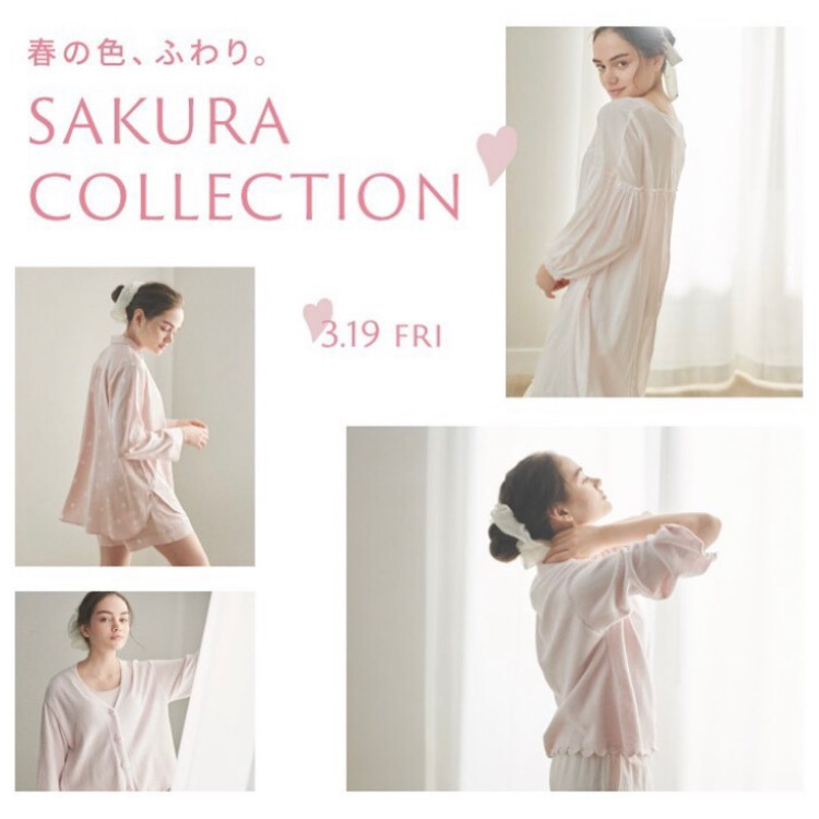 3/19  ~発売のSAKURA COLLECTION